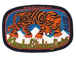 Khumbu2